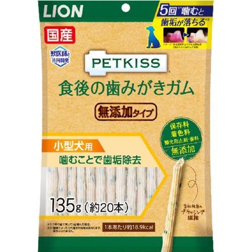 ペットキッス 食後の歯みがきガム 無添加タイプ 小型犬用 135g