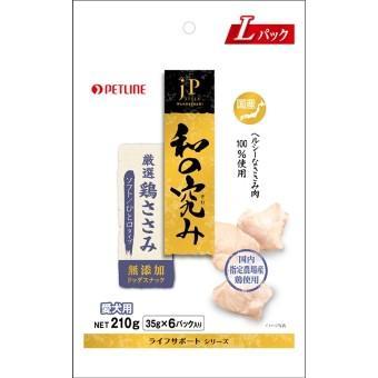 ジェーピースタイル 和の究み 国産鶏ささみ 150g/210g