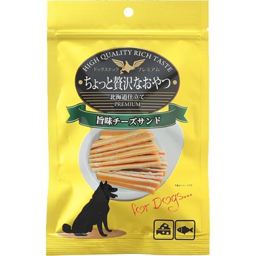 ちょっと贅沢なおやつ 北海道仕立て 旨味チーズサンド