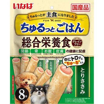 いなば ちゅるっと 犬用 総合栄養食 8本