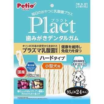 プラクト 歯みがきデンタルガム 犬用 70g/95g