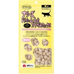フリーズドライのムネ肉 猫用 20g/30g/150g