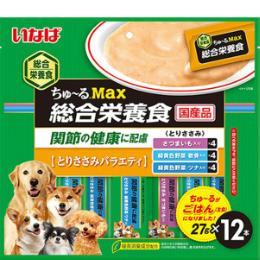ちゅ~るMax 総合栄養食 12本