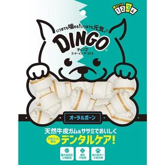 DINGO ミート・イン・ザ・ミドル 10個/10本/15本/17本