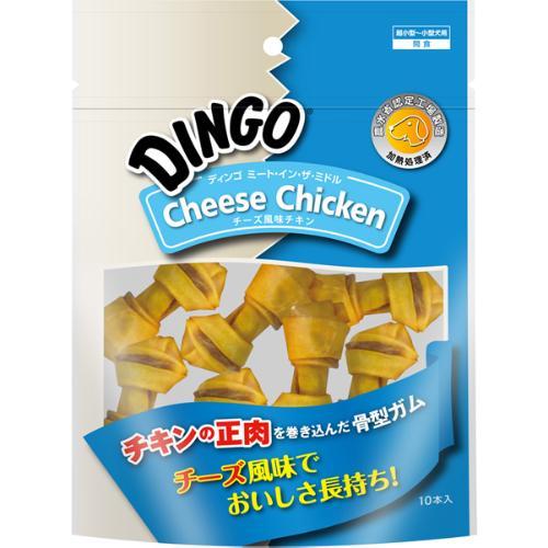 DINGO ミート・イン・ザ・ミドル チーズ風味チキン ミニ