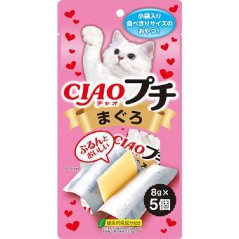 チャオ プチ 猫用 8g×5個