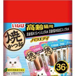 いなば 焼かつお 高齢猫用 バラエティ プレーンミックス味 ほたてミックス味 36本入り