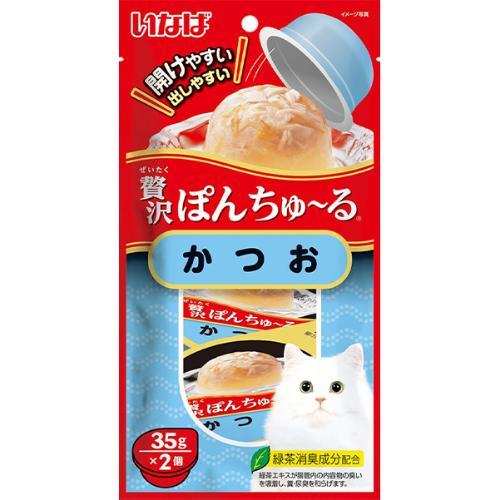 チャオ 贅沢ぽんちゅ~る かつお 35g×2個
