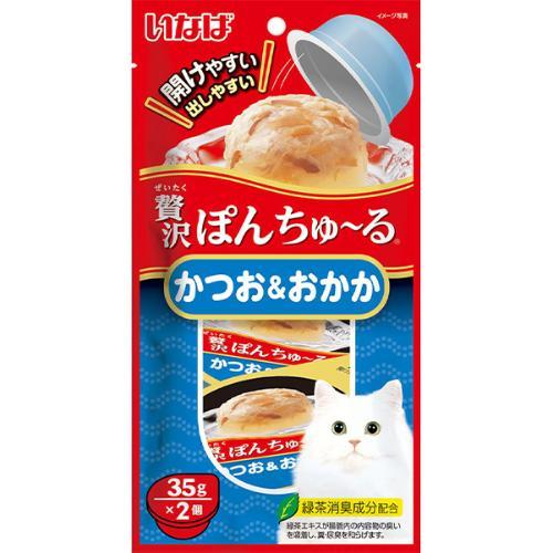 チャオ 贅沢ぽんちゅ~る かつお&おかか 35g×2個