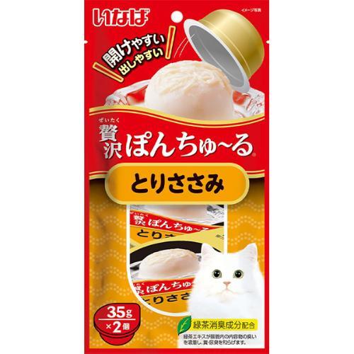 チャオ 贅沢ぽんちゅ~る とりささみ 35g×2個