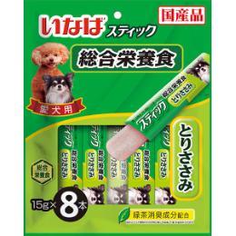 スティック 犬用 8本 総合栄養食