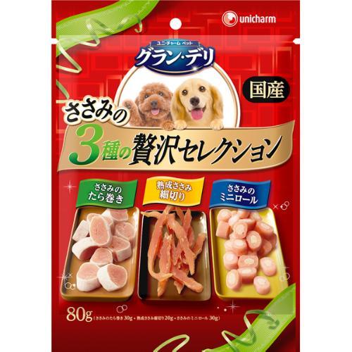 グラン・デリ 3種の贅沢セレクションタラ巻き・ミニロール・熟成細切り 80g