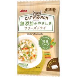 キャットマム 無添加のやさしさフリーズドライ 和風スープ 10g