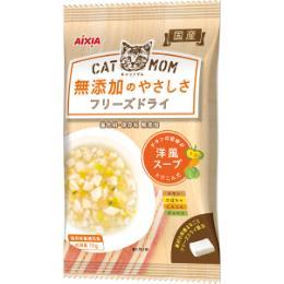 キャットマム 無添加のやさしさフリーズドライ 洋風スープ 10g