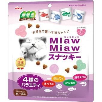 MiawMiawスナッキ― 4種のバラエティ 3g×16袋