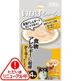 いなば 犬用ちゅ~る 食物アレルギーに配慮 4本