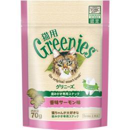 グリニーズ 猫用 70g/156g