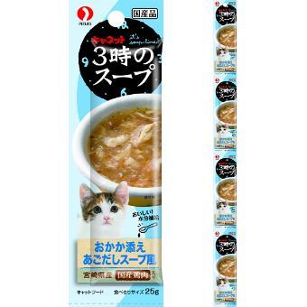 3時のスープ 4連パック 100g(25g×4)