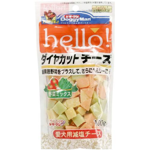 hello!ダイヤカットチーズ 野菜ミックス
