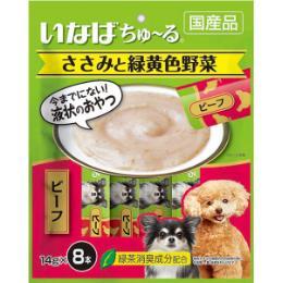 ささみ/ツナと緑黄色野菜ちゅ~る 8本