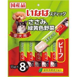 ささみ/ツナと緑黄色野菜スティック 8本
