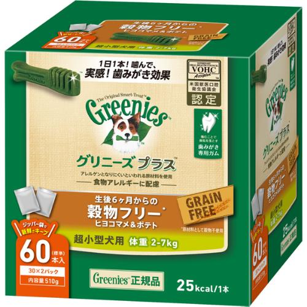 グリニーズプラス穀物フリー 超小型犬用 60P