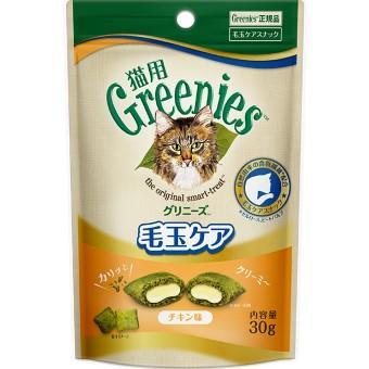 グリニーズ 猫用 毛玉ケア 30g/90g