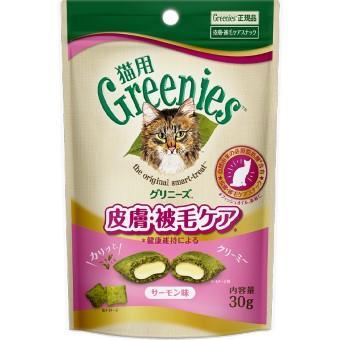 グリニーズ 猫用 皮膚被毛ケア 30g/90g