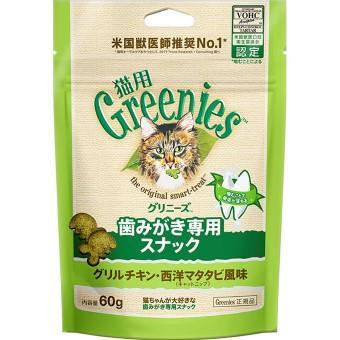 グリニーズ 猫用 60g