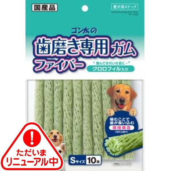 ゴン太の歯磨き専用ガム ファイバーSサイズ クロロフィル入り 10本