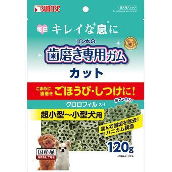 ゴン太の歯磨き専用ガム 10コ/10本/120g/150g