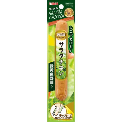 ゴン太のサラダチキン 緑黄色野菜入り
