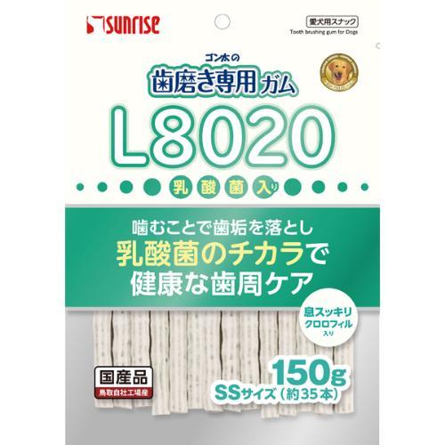 ゴン太の歯磨き専用ガム SSサイズ L8020乳酸菌入り クロロフィル入り