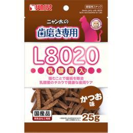 ニャン太の歯磨き専用 細切りジャーキー L8020乳酸菌入り 25g