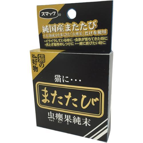 スマック またたび 2.5g(0.5g×5袋)