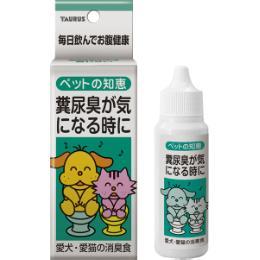 愛犬・愛猫の消臭食 30ml