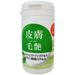 粉末サプリメント 皮膚・毛艶 愛犬・愛猫用 30g