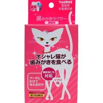 歯みがきラクヤー 愛猫用 25g