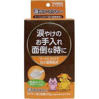涙やけラクヤー 愛犬・愛猫用 チキン味 粉末タイプ 25g