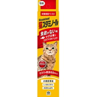 スタミノール 猫用 50g