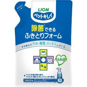 ペットキレイ 除菌できる ふきとりフォーム 本体/詰替