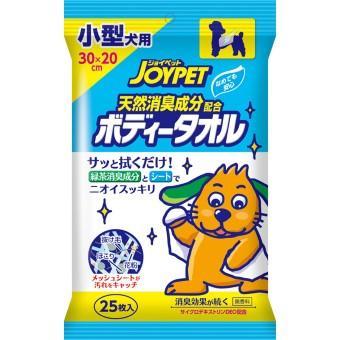天然消臭成分配合 ボディータオル 小型犬用/中・大型犬用/猫用