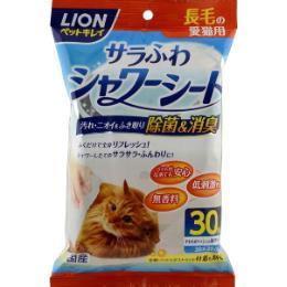 ペットキレイシャワーシート 長毛の愛猫用 30枚