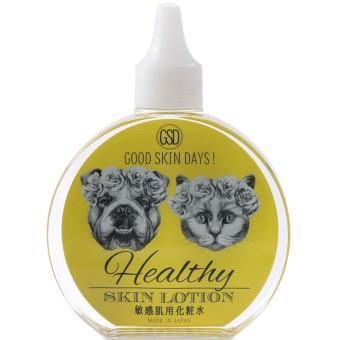 ヘルシー 敏感肌用化粧水 200ml