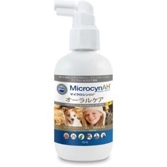 マイクロシンAH オーラルケア