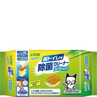 シュシュット!猫トイレ用除菌クリーナー