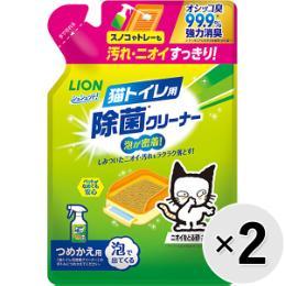 シュシュット!猫トイレ用除菌クリーナー 詰替2P