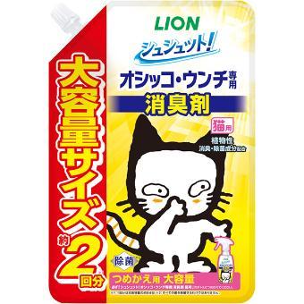 シュシュット!オシッコ&ウンチ専用消臭&除菌猫用つめかえ用