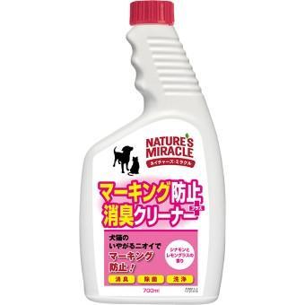 ネイチャーズミラクル マーキング防止消臭クリーナー