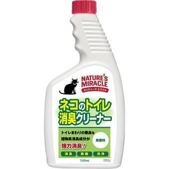 ネイチャーズミラクル ネコのトイレ消臭クリーナー
